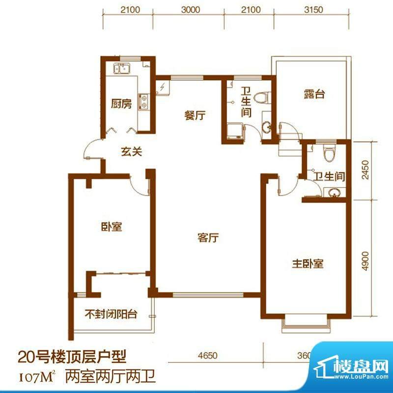 西山庭院二期花石匠户型图20号面积:107.00平米