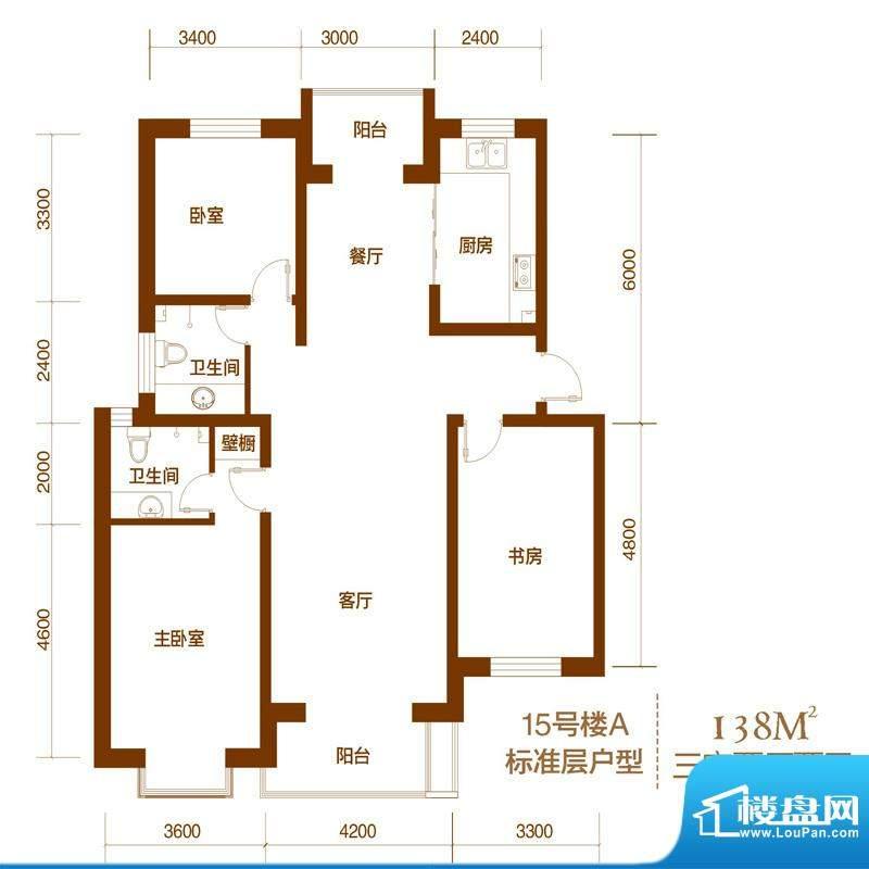 西山庭院二期花石匠户型图15号面积:138.00平米