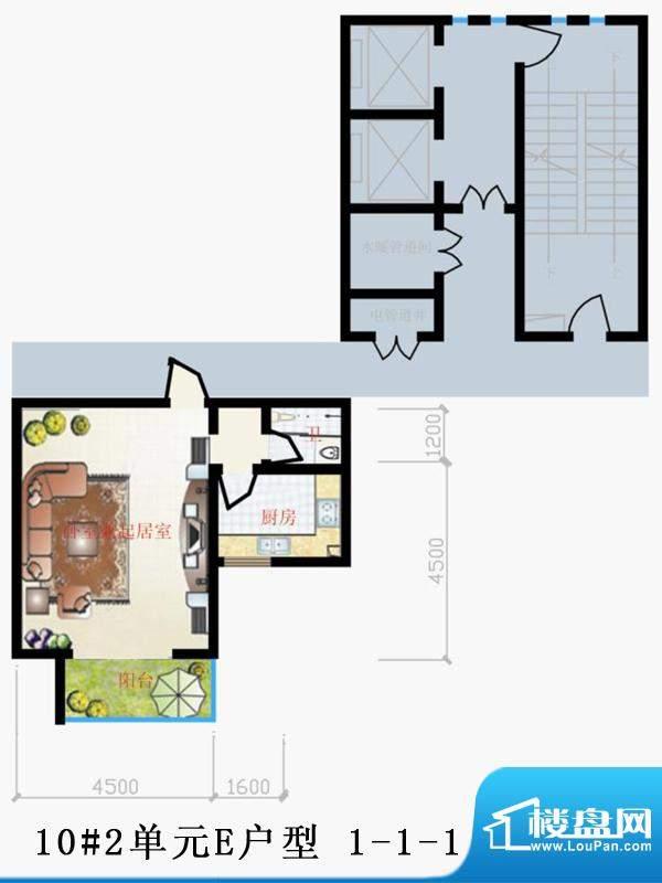 天润家园户型图10#2单元E户型 面积:54.01平米