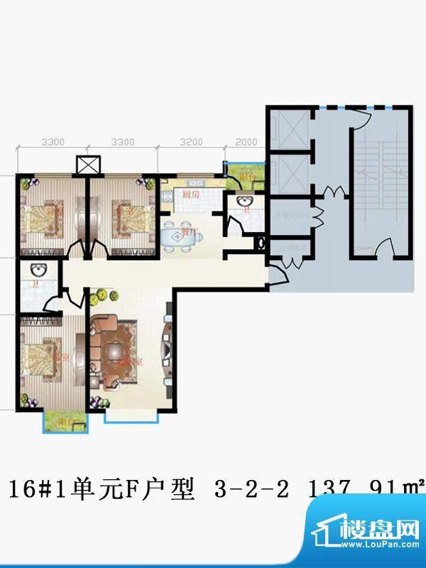 天润家园户型图16#1单元F户型 面积:137.91平米