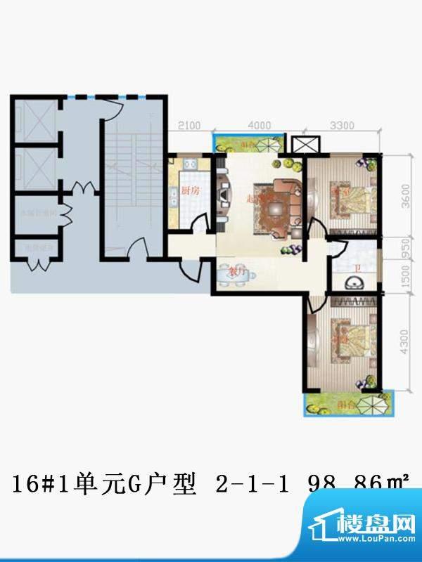 天润家园户型图16#1单元G户型 面积:98.86平米