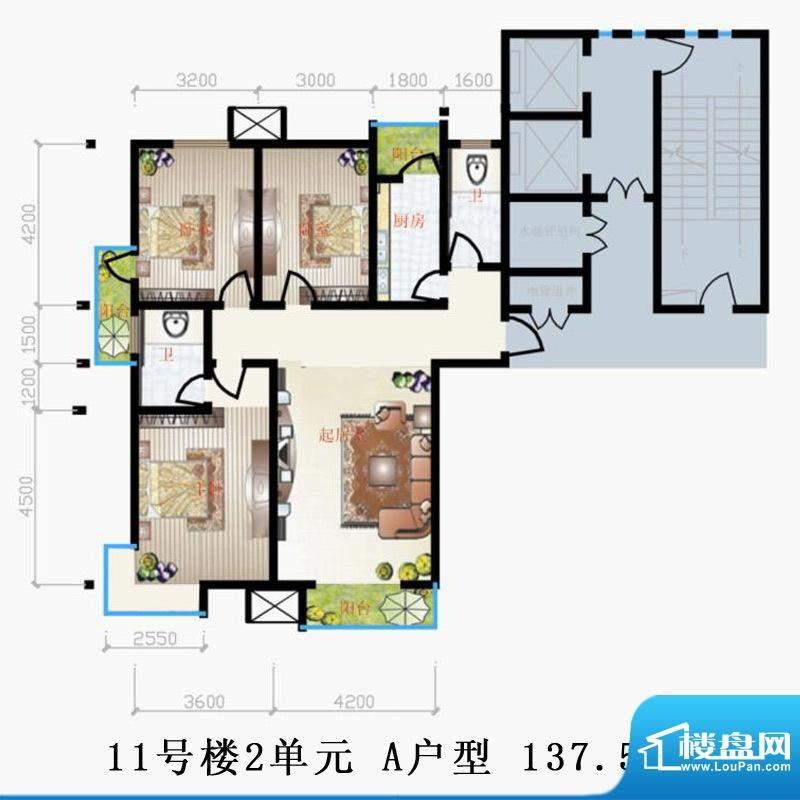 天润家园户型图11号楼2单元 A户面积:137.50平米