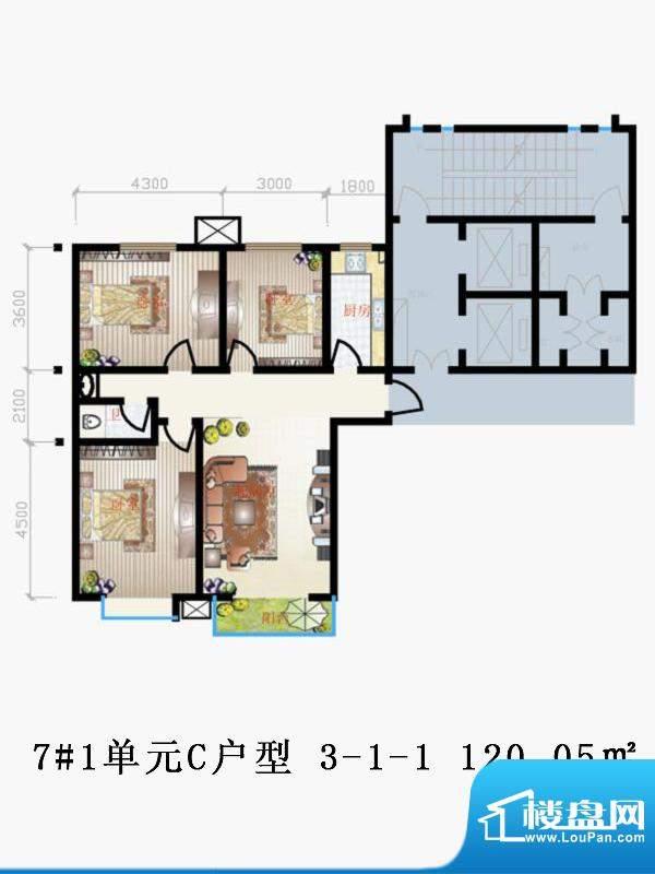 天润家园户型图7#1单元C户型 3面积:120.05平米