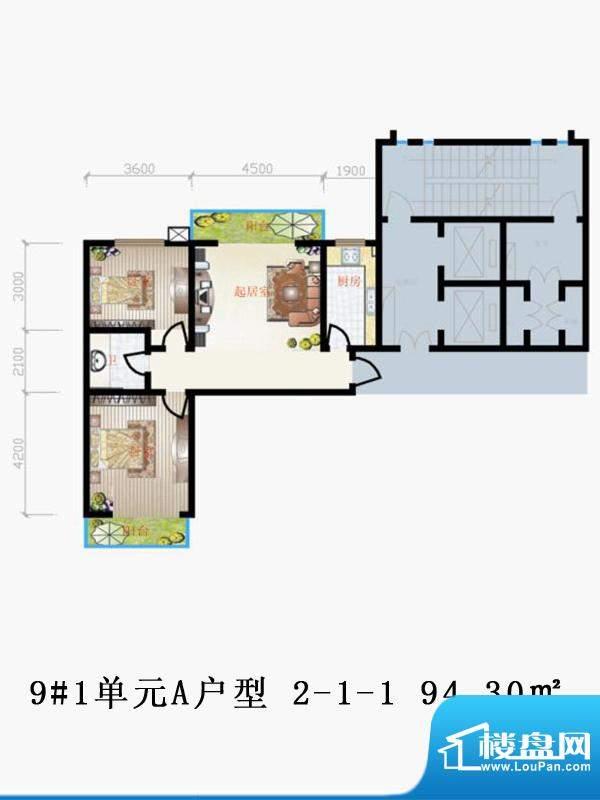 天润家园户型图9#1单元A户型 2面积:94.30平米