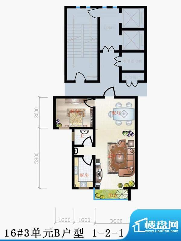 天润家园户型图16#3单元B户型 面积:71.68平米