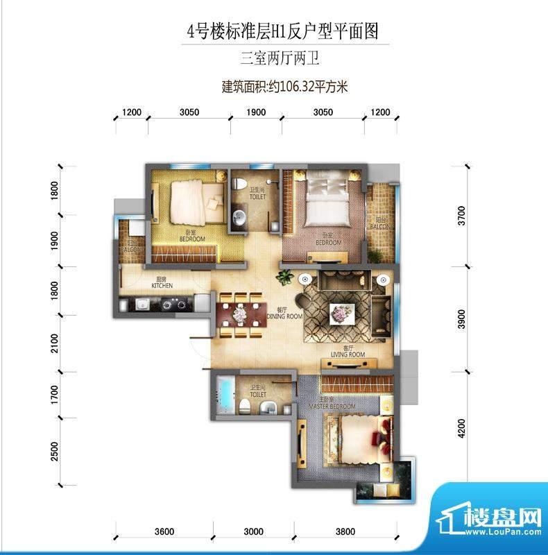 和平时光户型图4号楼标准层H1户面积:106.32平米