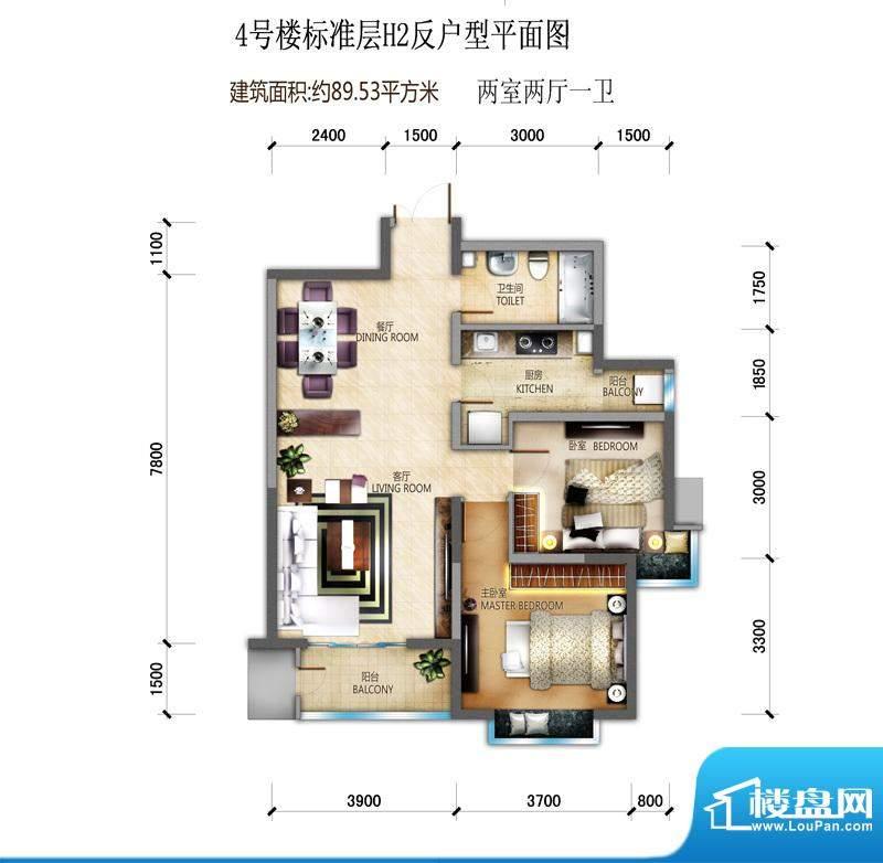 和平时光户型图4号楼标准层H2户面积:89.53平米
