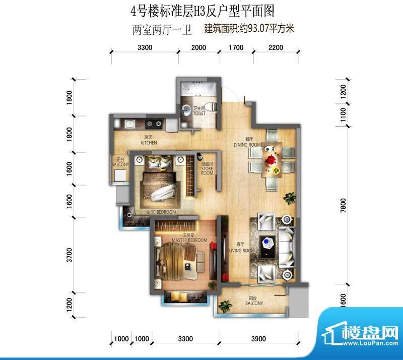和平时光户型图4号楼标准层H3户面积:93.07平米