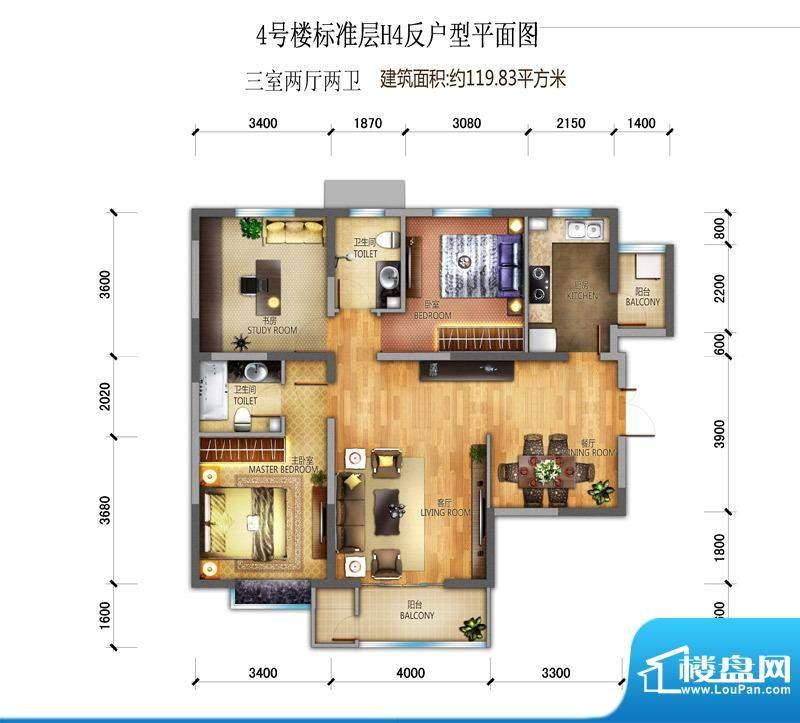 和平时光户型图4号楼标准层H4户面积:119.83平米