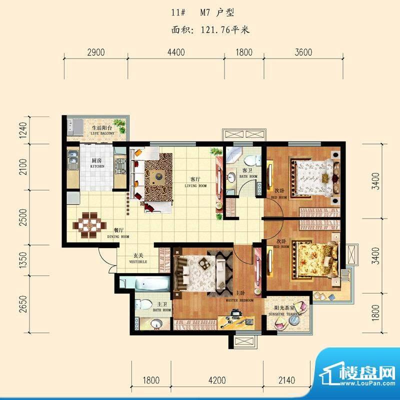 和平时光户型图11-M7 3室2厅2卫面积:121.67平米