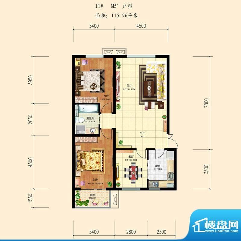 和平时光户型图11-M5 3室2厅2卫面积:115.96平米
