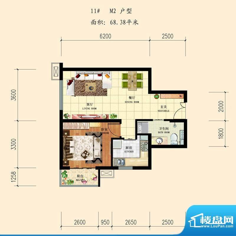 和平时光户型图11-M2 1室2厅1卫面积:68.38平米