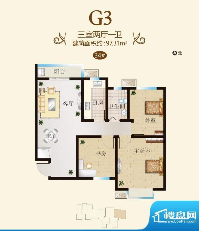 锦融尚御户型图34号楼G3户型