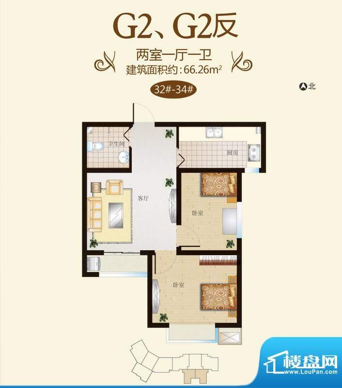 锦融尚御户型图32#G2户型