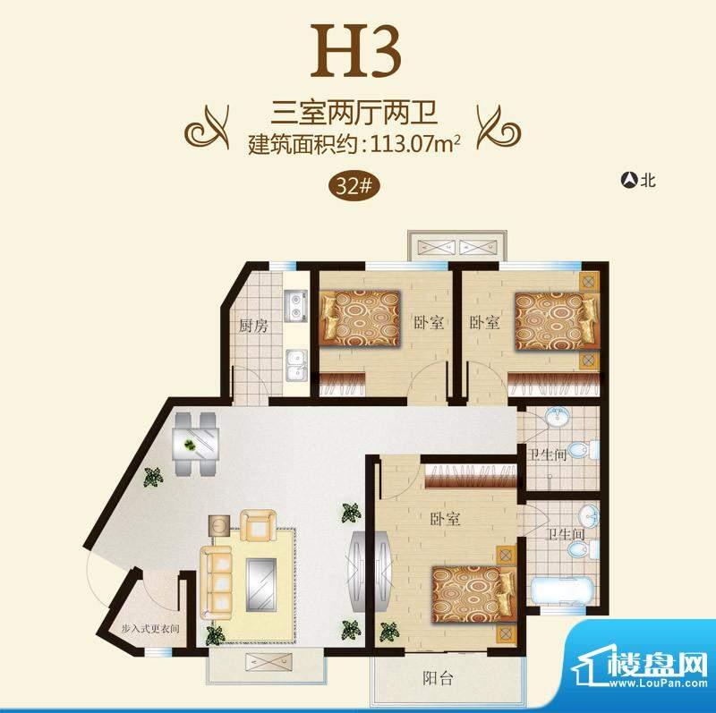 锦融尚御户型图32#H3户型