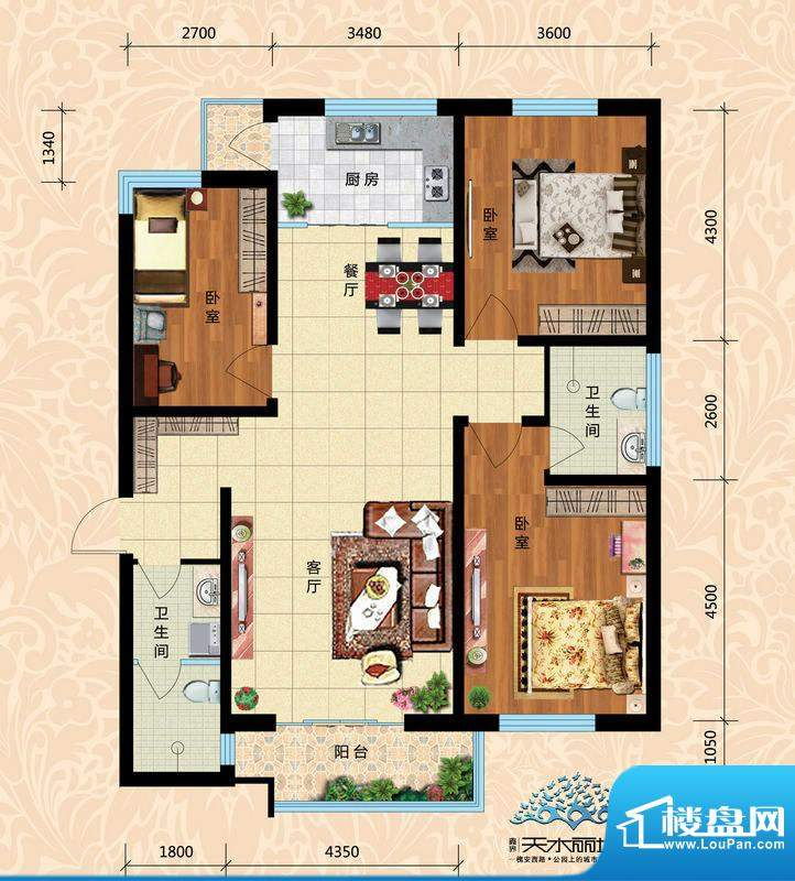 天水丽城户型图二期A户型 3室2面积:139.77平米
