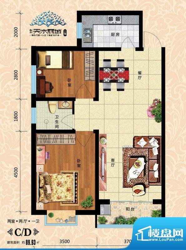 天水丽城户型图二期C/D户型 2室面积:89.93平米