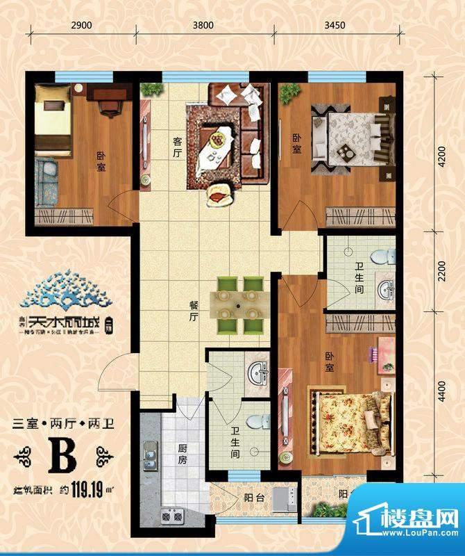 天水丽城户型图二期B户型 3室2面积:119.19平米
