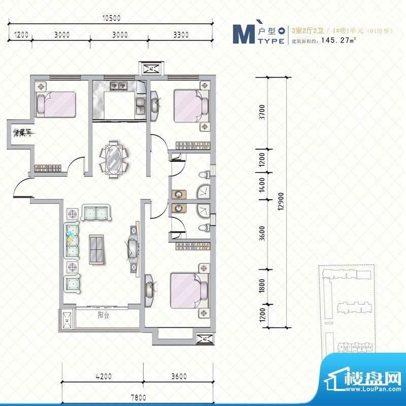 天水丽城户型图4号楼 M'户型 面积:145.27平米