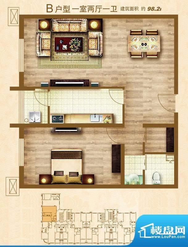 峰汇公馆户型图B户型 1室2厅1卫面积:98.20平米