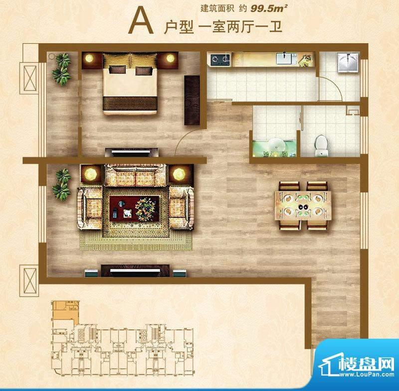 峰汇公馆户型图A户型 1室2厅1卫面积:99.50平米
