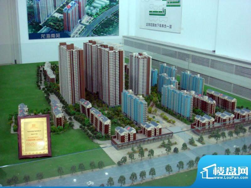 龙海新区实景图