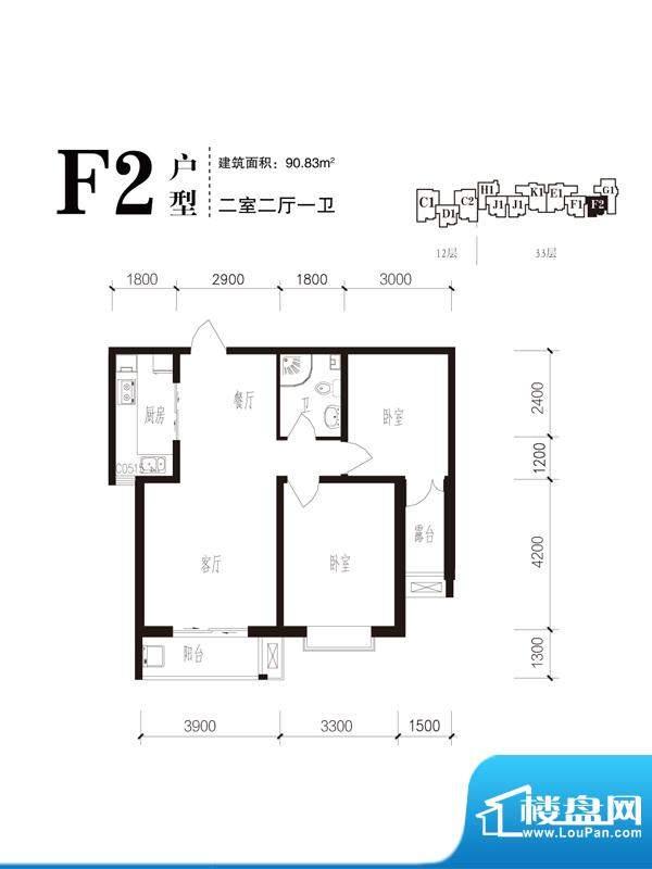 珠峰国际花园三期户型图26#F2户面积:90.83平米