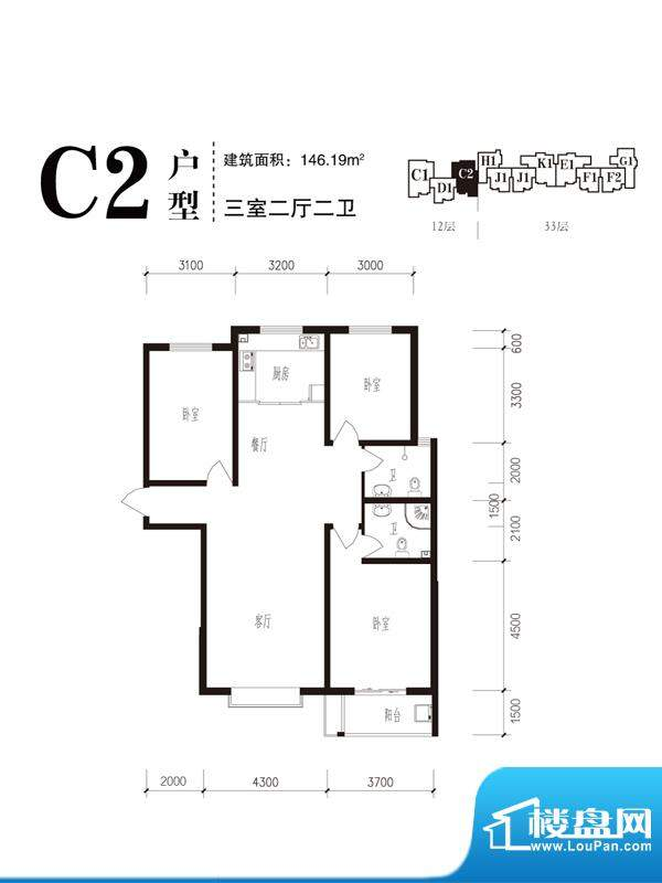 珠峰国际花园三期户型图26#C2户面积:146.19平米