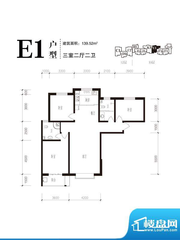 珠峰国际花园三期户型图26#E1户面积:139.52平米