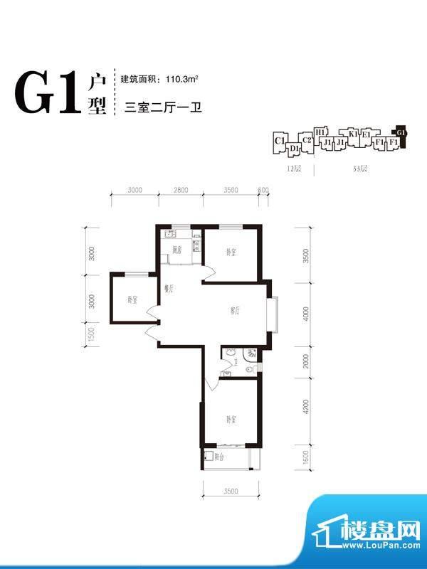 珠峰国际花园三期户型图26#G1户面积:110.30平米