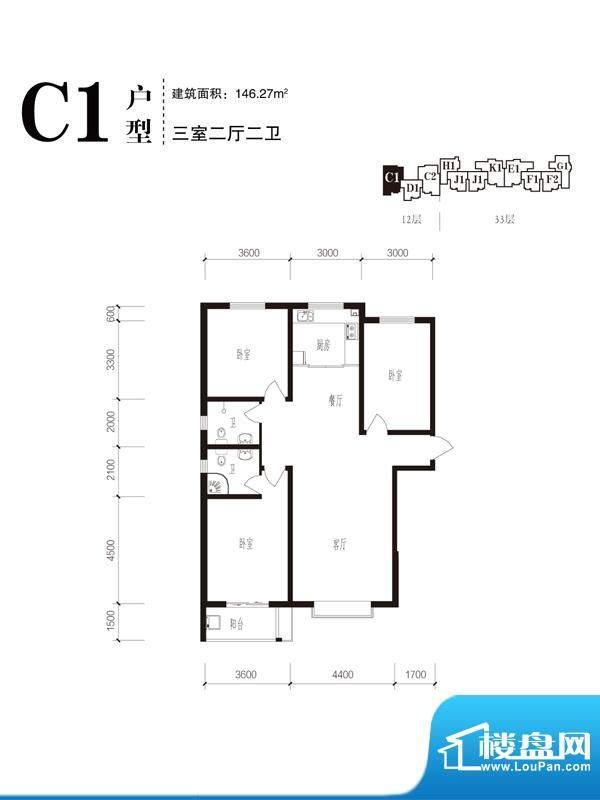 珠峰国际花园三期户型图26#C1户面积:146.27平米