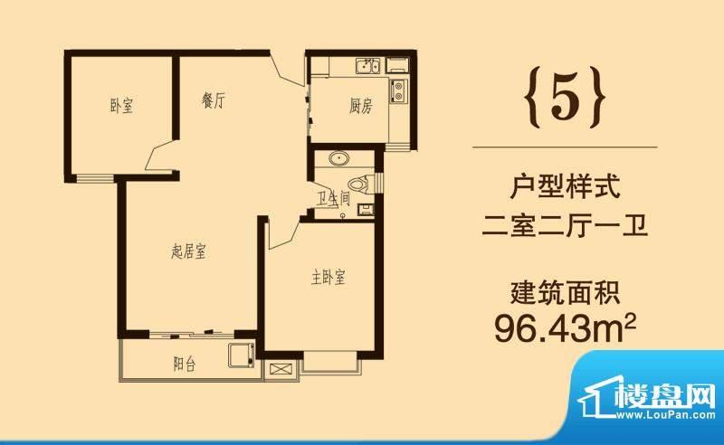 珠峰国际花园三期户型图5户型 面积:96.43平米