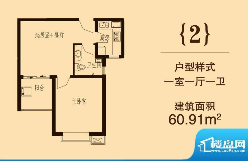 珠峰国际花园三期户型图2户型 面积:60.91平米