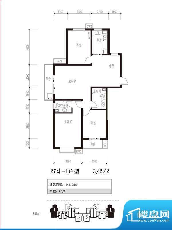 珠峰国际花园三期户型图27号楼面积:141.78平米