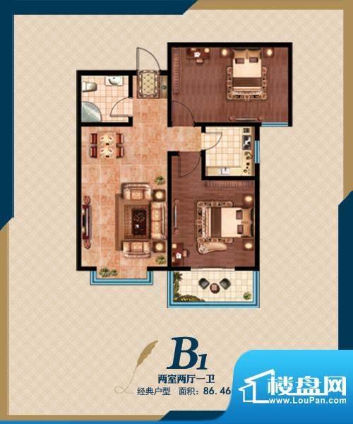 龙海新区户型图B1户型 2室2厅1面积:86.46平米