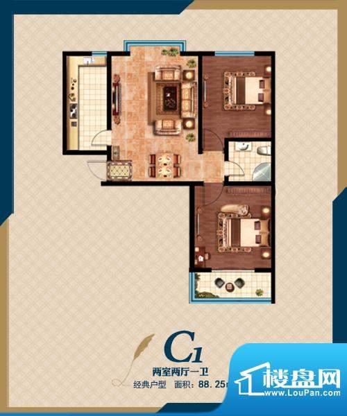 龙海新区户型图C1户型 2室2厅1面积:88.25平米