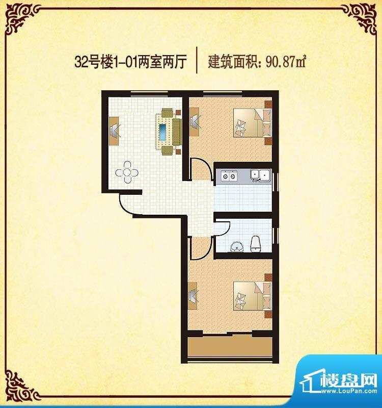 龙海新区户型图30号楼1-01户型面积:90.87平米