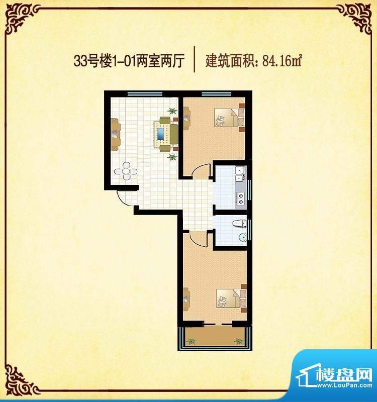 龙海新区户型图33号楼1-01 户型面积:84.16平米