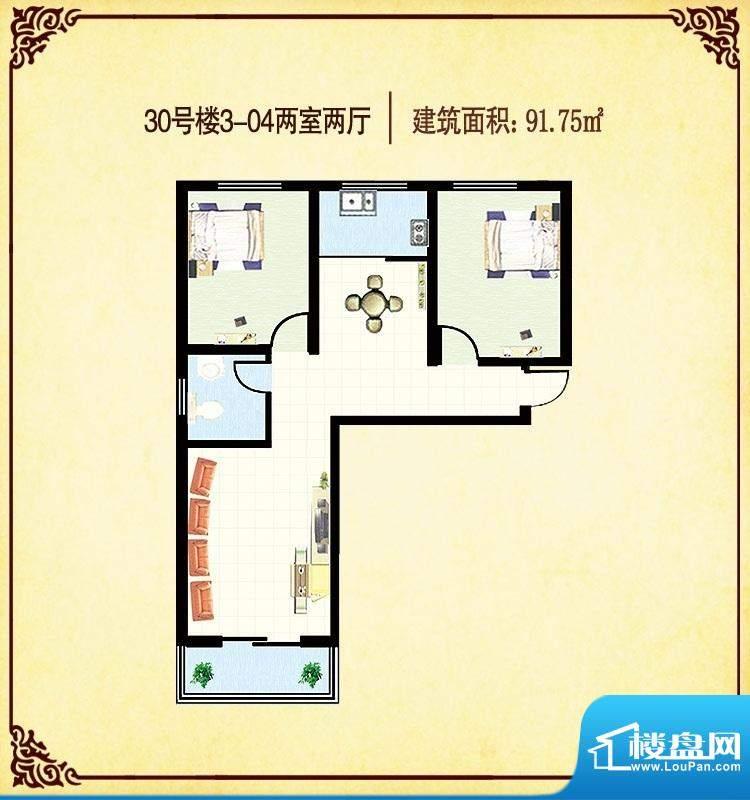 龙海新区户型图30号楼3-04户型面积:91.75平米