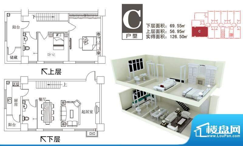 魔方青年墅户型图C户型 2室2厅面积:126.50平米