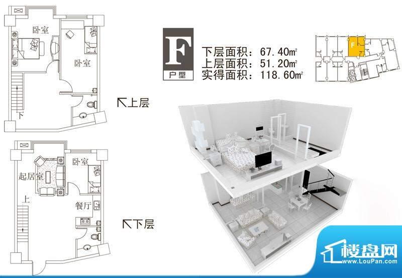 魔方青年墅户型图F户型 2室2厅面积:118.60平米