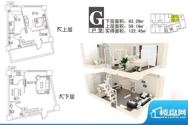魔方青年墅户型图G户型 3室2厅面积:122.45平米