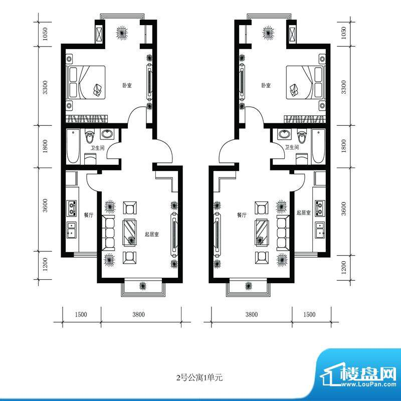 水郡花洲户型图2号公寓1单元 1面积:52.00平米