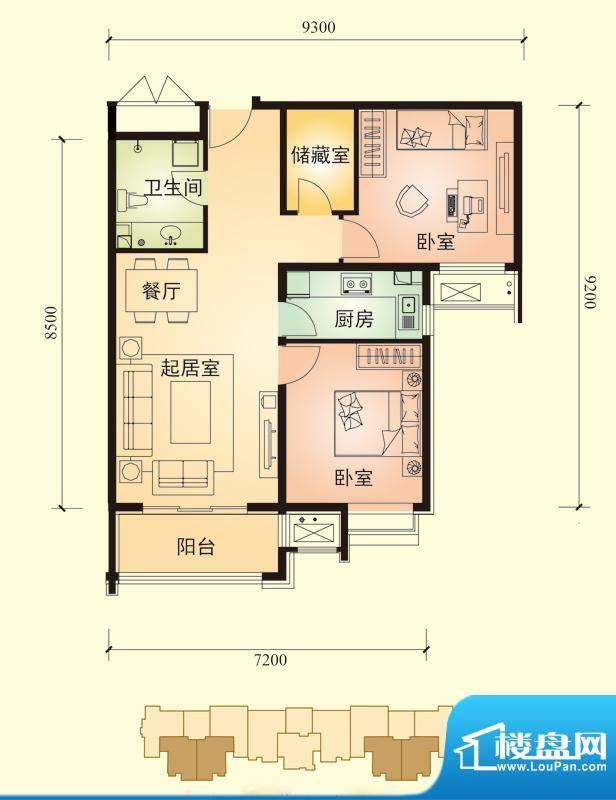 中景盛世长安户型图13号楼B3户面积:93.00平米
