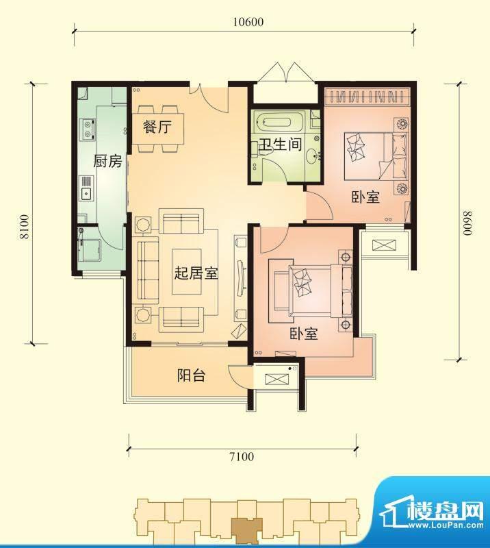 中景盛世长安户型图13号楼B4户面积:98.00平米