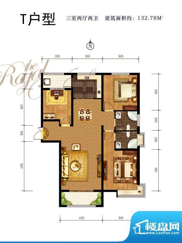 同祥城户型图T户型 3室2厅2卫1面积:132.78平米