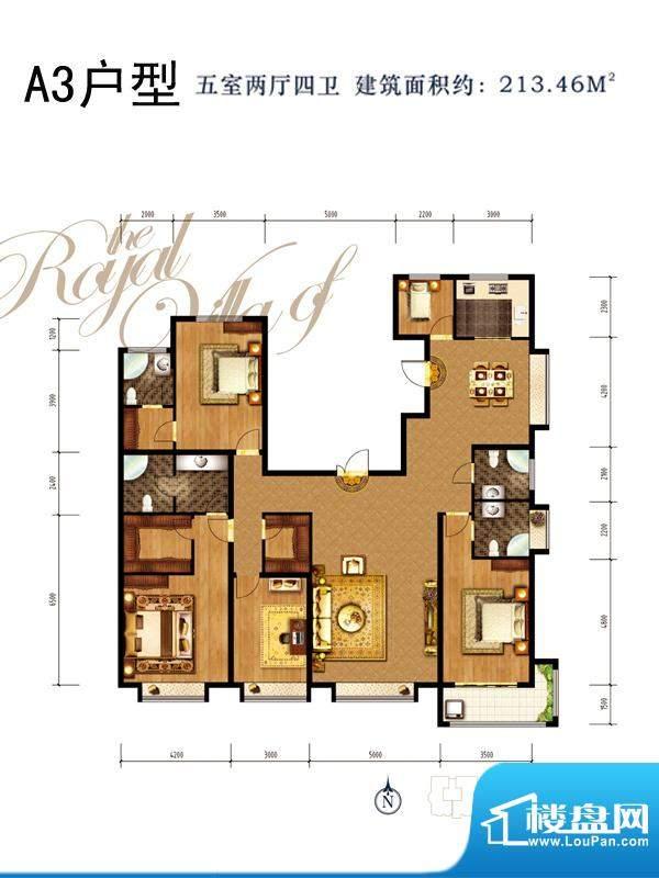 同祥城户型图A3户型 5室2厅4卫面积:213.46平米