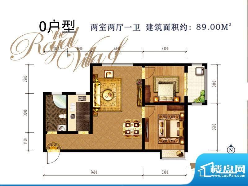 同祥城户型图O户型 2室2厅1卫1面积:89.00平米