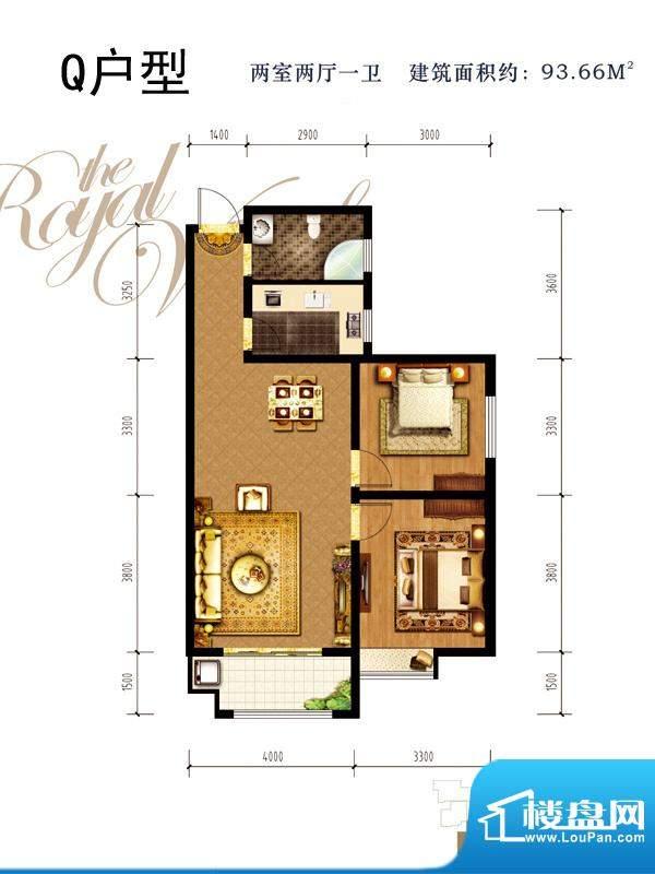 同祥城户型图Q户型 2室2厅1卫1面积:93.66平米