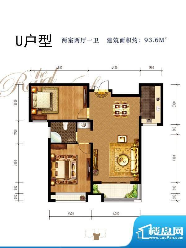 同祥城户型图U户型 2室2厅1卫1面积:93.60平米